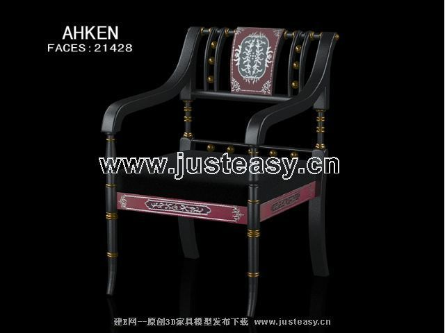 3D model of the classical seat inlay gold (including materials)
