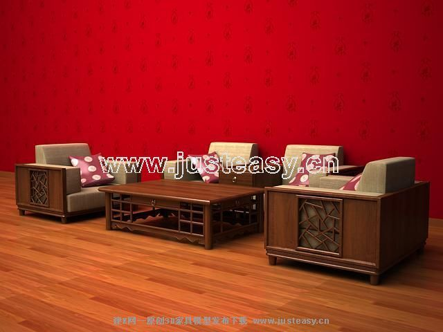 Combination of modern Chinese wooden sofa