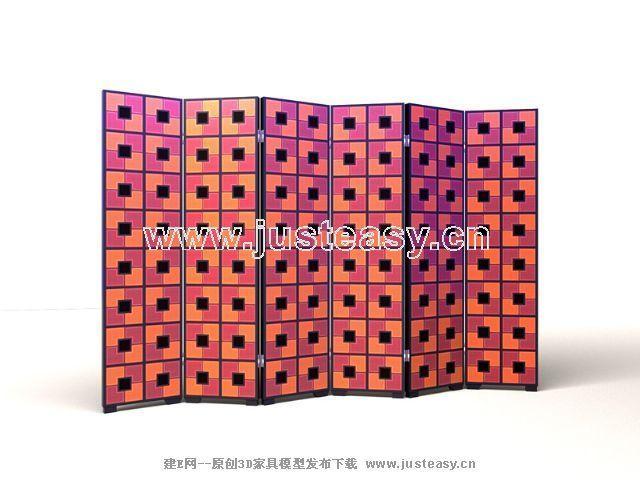 3D Model of Modern tickets lattice screen (including materials)