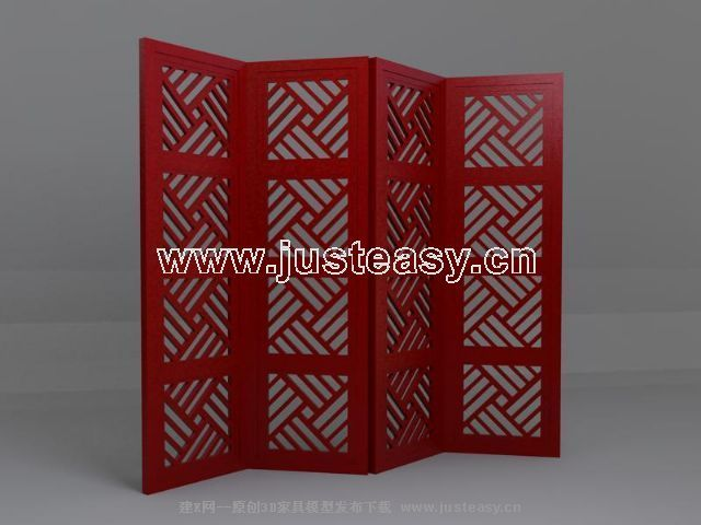 Red Wooden lacquer screen 3D model (including materials)