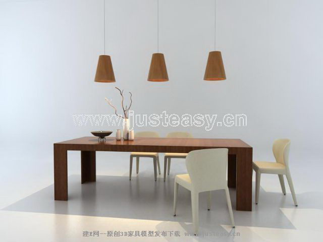 The world��s top furniture brand furniture --- dining tables and chairs 3D Model (including material