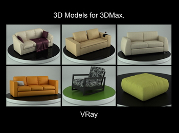 3D model of a modern sofa sets