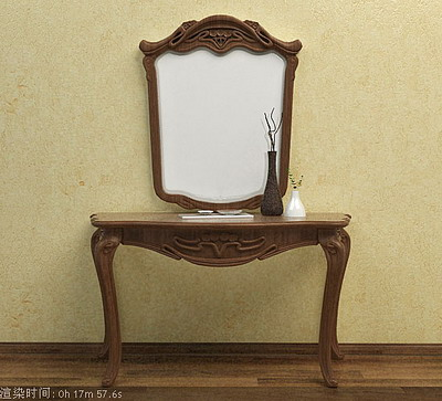 Furniture Model: Woodern Foyer Table with Mirror