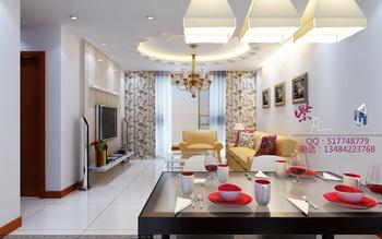 Fresh modern living room 3D Model