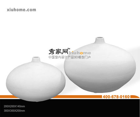 Bone porcelain ellipse containers adornment 3D models
