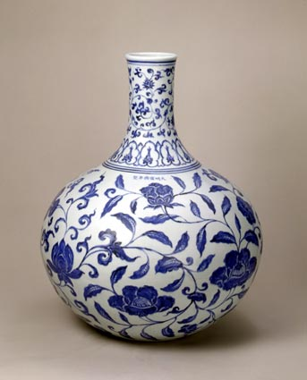 Vase model (antique)