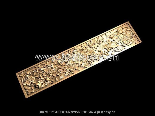 Golden wood partition wall