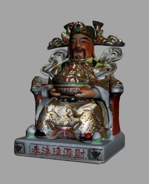 Financial Secretary statue
