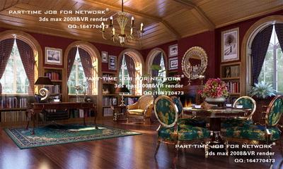 European-style living room wood roof