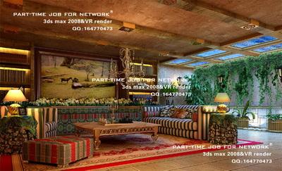 Arab-style living room