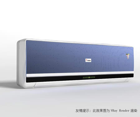 Haier air-conditioned model