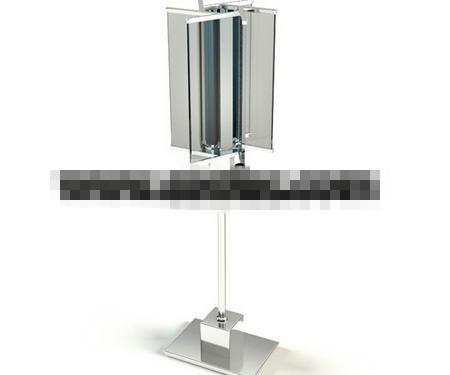 Wind turbine style glass lamp