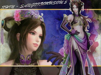 Dynasty Warriors character 3D model (with map)