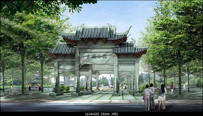 Chinese Ancient Architecture door
