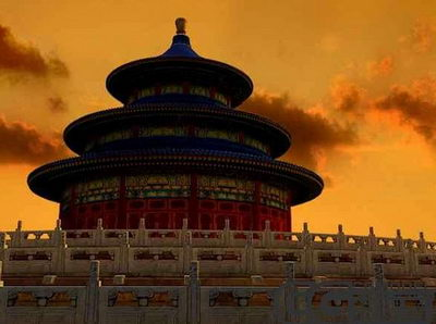 Temple of Heaven (China)