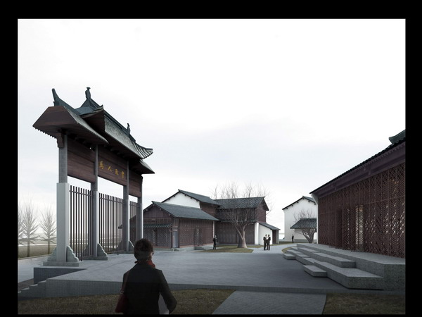 Of Chinese buildings