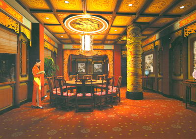 Chinese Imperial Style Restaurant