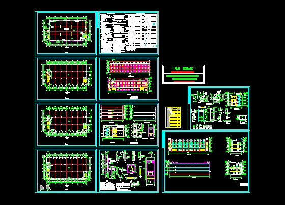 3-building plant set of working drawings