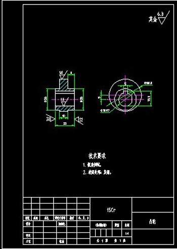 Convex wheel CAD drawings
