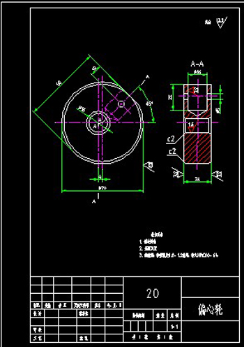 Skewed heart wheel CAD drawings