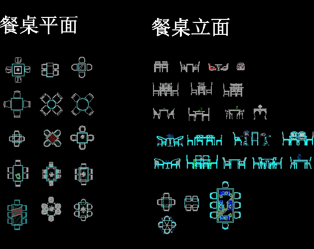 Free turbocad electrical symbols library.