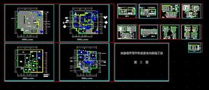East and spring home decoration design CAD plans