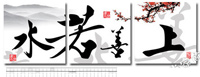 Calligraphy model-2