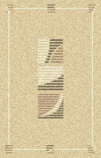 Wilton Household Rugs fine texture 3-15 Zhang