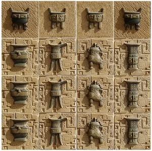 Sandstone relief murals Plate 36