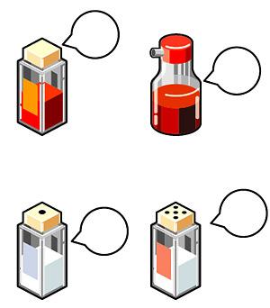 Botellas de condimento