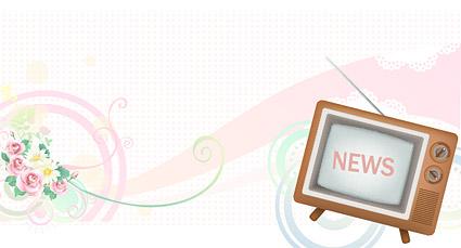 التلفزيون ونمط من مواد مكافحة ناقلات