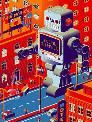 ロボットのベクトル