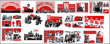 Clásico: el período de revolución carteles-1