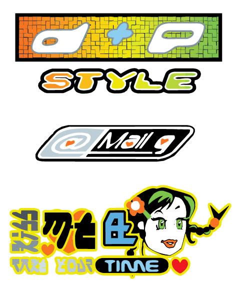 Las niñas de las tendencias de moda diseñar elementos-7