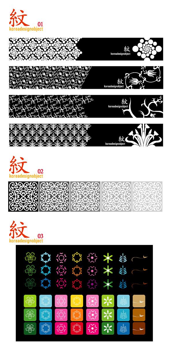 韓国のベクトル パターン特集 2