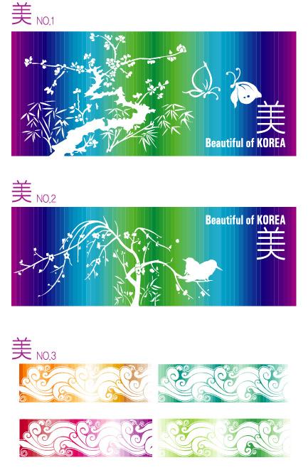 Vagues, oiseaux, arbres