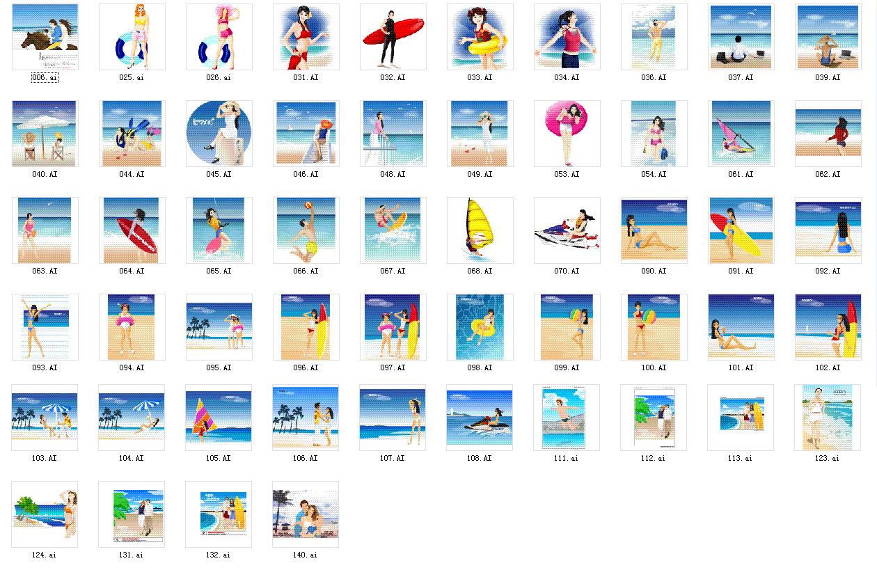 여름 해변 휴가 패키지 벡터 자료