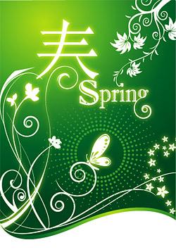 春のポスター