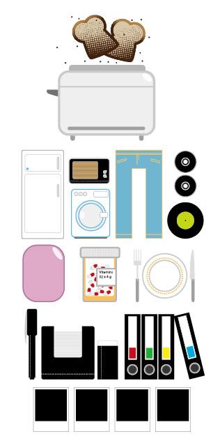 家と住宅用品