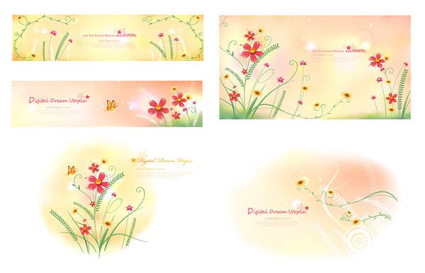 절묘 한 판타지 꽃