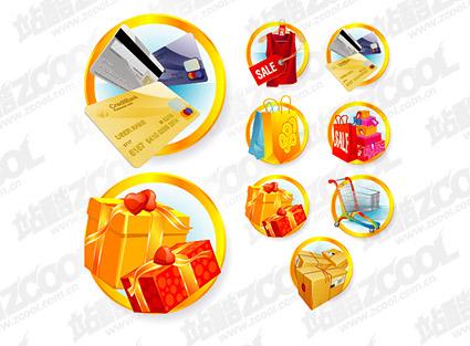 Вектор потребления материала покупок значок