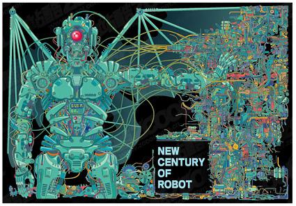 หุ่นยนต์เวกเตอร์วัสดุ