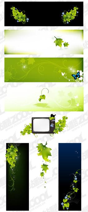 緑蝶テレビ ベクトル材料