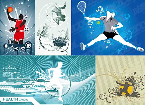 5, matériel de campagne illustrations vectorielles