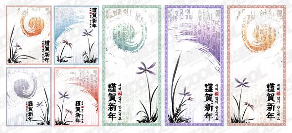 Tinta china clásico estilo de pintura vectorial material-2