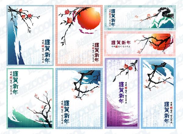 หมึกจีนคลาสสิกที่วาดภาพลักษณะเวกเตอร์วัสดุ-4