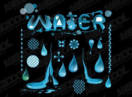 水のベクター素材