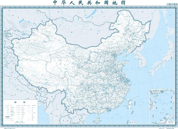 1:400 Millionen chinesischen Karte (Straßenverkehr)