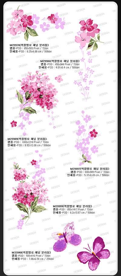 Mariposas y flores de polvo morado