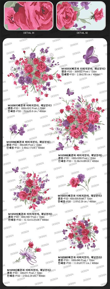 ภาษาเกาหลีแฟชั่นสวยรูปแบบชุดดอกกุหลาบ-12 และผีเสื้อ